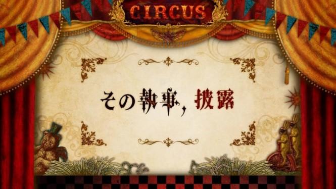 Kuroshitsuji Book of Circus [Ohys-Raws] - 01.mp4_snapshot_01.52_[2014.07.12_21.11.17]