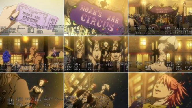 Kuroshitsuji Book of Circus [Ohys-Raws] - 01.mp4_snapshot_20.16_[2014.07.12_21.47-tile